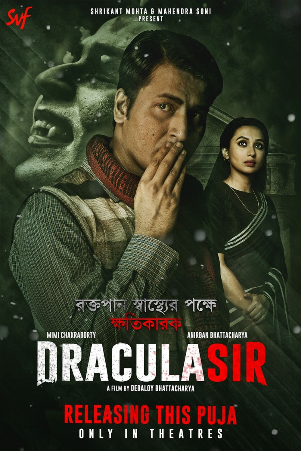 Dracula Sir 2020 Bengali Full Movie 720p HDRip 1GB x264 MKV *Exclusive*