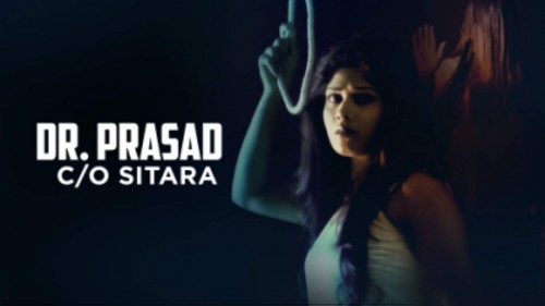 Dr Prasad C/o Sitara (2018) Telugu 400MB HDRip ESub Download
