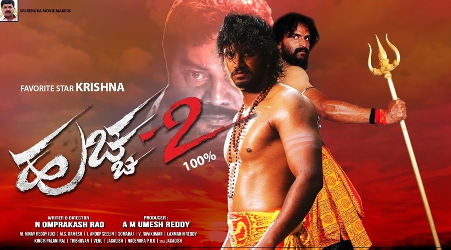 Huccha 2 (2019) Hindi Dubbed 450MB DTHRip Download