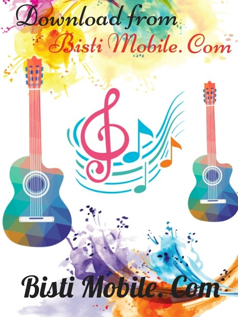 Koi Nehi Diwana Mere Jaisa Koi Nehi   Old Hindi Humming Competetion Crack Dj Music 2020   Dj Susovan Mix || Bistimobile.com