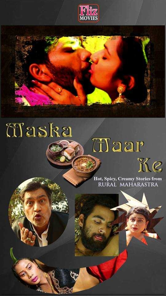 Maska Maar Ke (2019) Hindi Full Hot Movie 720p HDRip 300MB MKV