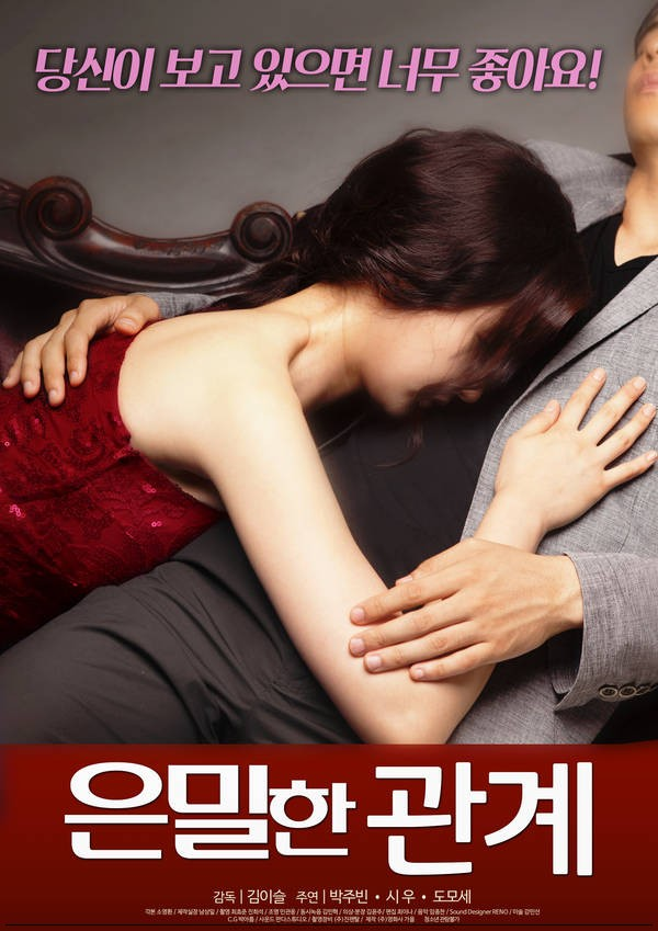 18+ Secret Relationships 2019 Korean Movie 720p HDRip 600MB