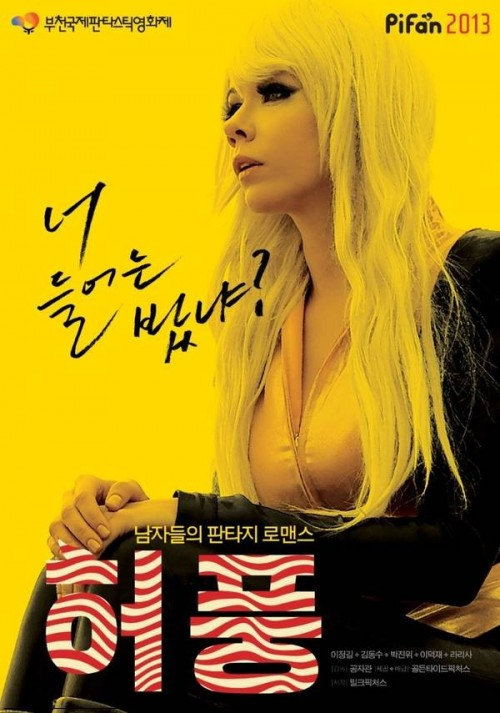 18+ The Bluff 2019 Korean Full Movie 720p HDRip 800MB