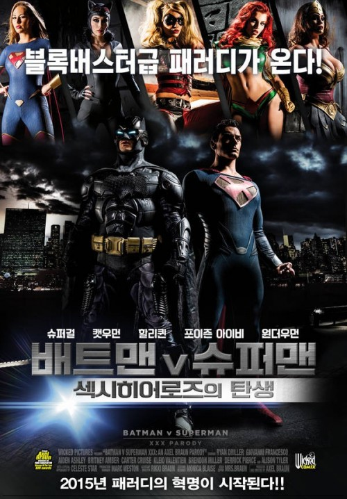 18+ Batman v Superman – The Birth of Sexy Heroes 2015 Korean Movie 720p HDRip 600MB
