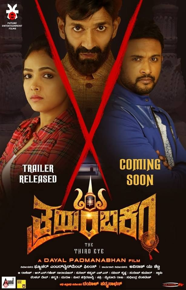 Thrayambakam 2019 Kannada 400MB HDTVRip Download