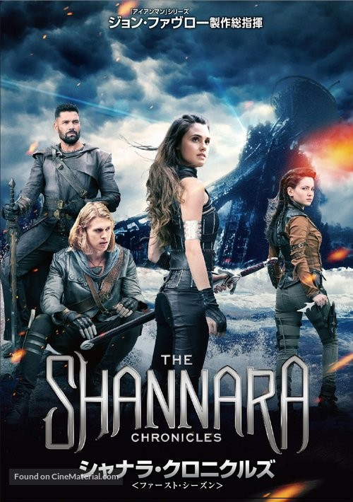 18+ The Shannara Chronicles S01 (2016) Hindi Dubbed ORG 1.3GB HDRip Download