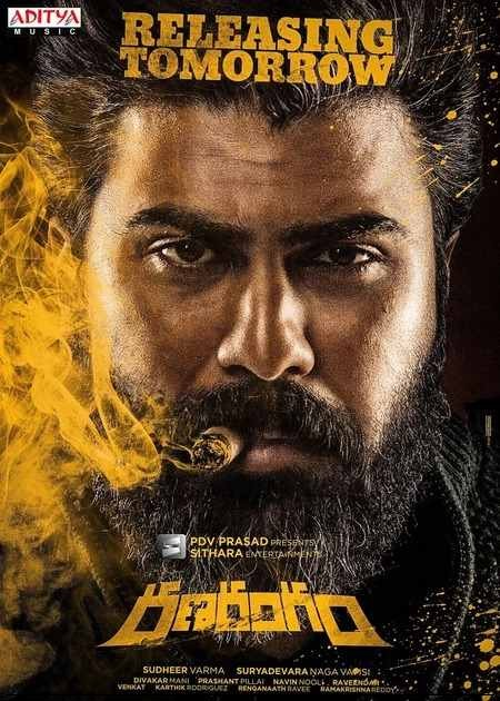 Ranarangam 2019 Full Movie 400Mb HDRip x264 Esubs