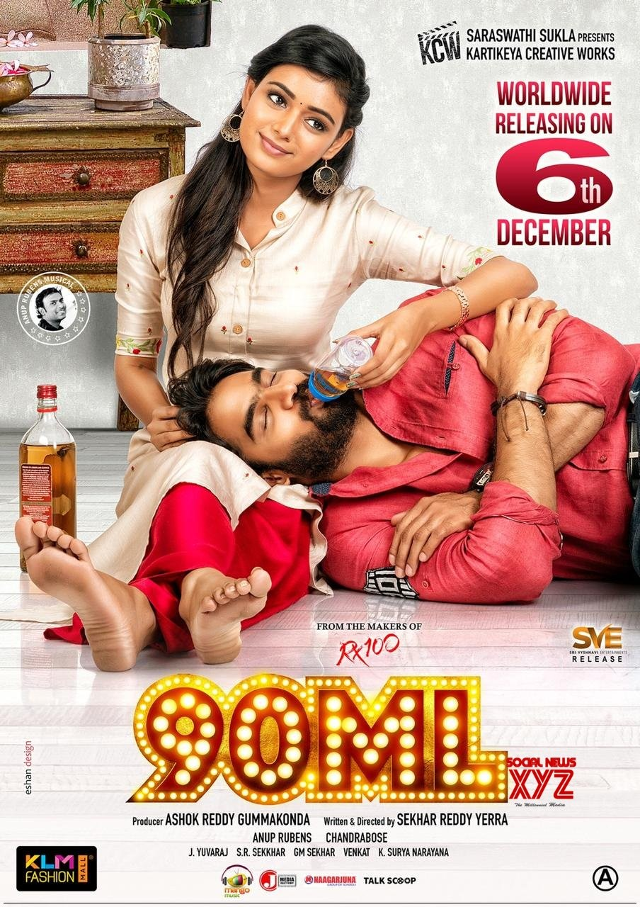 90ML 2019 Telugu 720p WEB-DL x264 700MB ESub