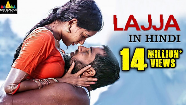Lajja 2018 Hindi Dubbed Very Hot Movie Download   G-DRIVE LINK   Watch Online