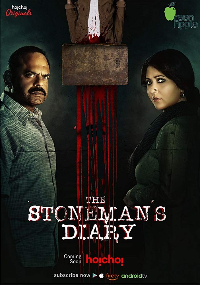 18+ The Stoneman Murders 2019 S01 Bengali Hoichoi Originals (Episode 01-04) 720p WEB-DL 700MB