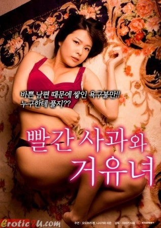 18+My Bhother Bigh 2 (2021) Chaina Hot Movie 720p HDRip 600MB x264 Download