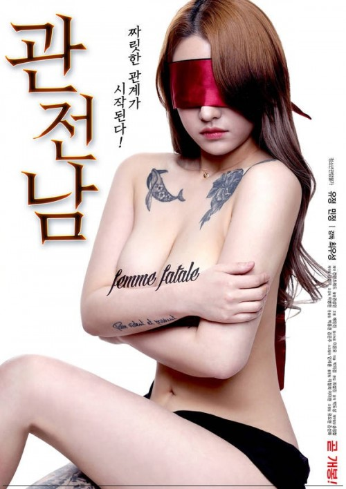 18+ Jeonnam Province 2019 Korean Movie 720p 700MB HDRip Download