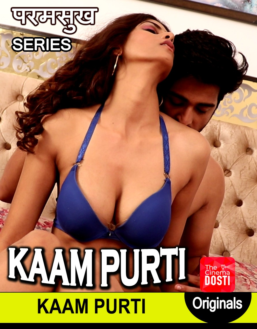 [18+] Kaampurti (2019) CinemaDosti Originals Hindi Short Film 720p – 480p HDRip x264 Download