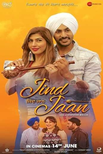 Jind Jaan 2019 Full Movie Punjabi 480p HDTV x264 400Mb