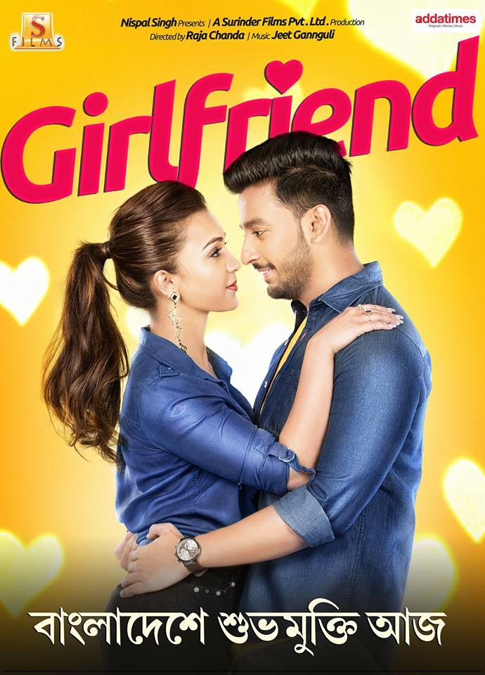 Girlfriend (2018) Bengali Full Movie 1080p WEB-DL H264 1.22GB Download & Watch Online