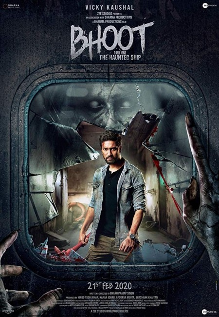 Bhoot: Haunted Ship 2020 Hindi 480p pDVDRip x264 400MB