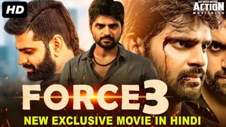 FORCE 3 (Maa Abbayi) 2019 Hindi Dubbed Movie HDRip 720p x264 1.4GB