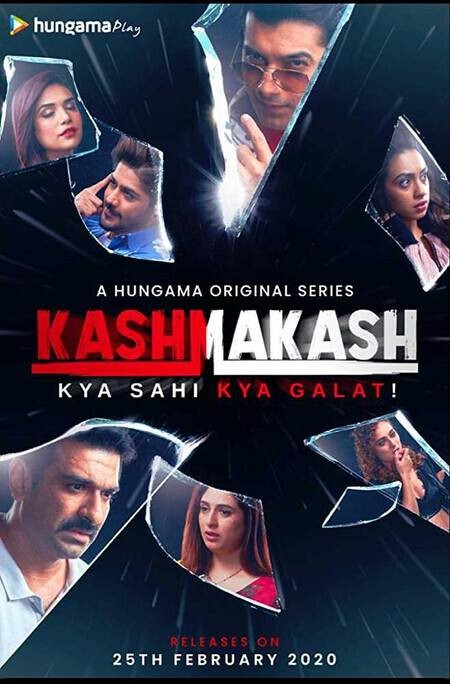 Kashmakash Kya Sahi Kya Galat 2020 Hindi S01 Web Series 720p Watch