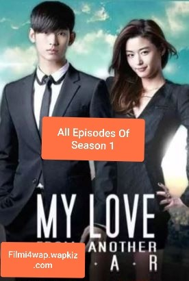 My Love from the Star: [Episode 1 To 34 ] All Episodes Hindi Dubbed Season 1 HDRip 720p